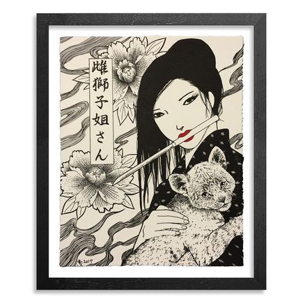 Yumiko Kayukawa Art Print - Sister Lioness - Mejishi Neesan