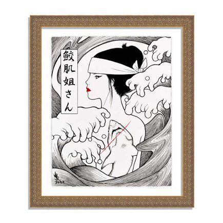 Yumiko Kayukawa Art Print - Sister Sharkskin - Letter Press Edition
