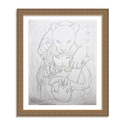 Yumiko Kayukawa Original Art - Original Sketch - Sister Leopardess