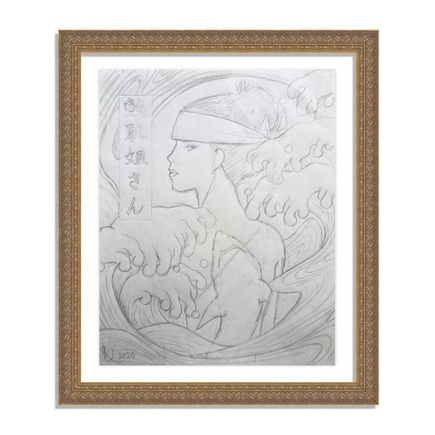 Yumiko Kayukawa Original Art - Original Sketch - Sister Sharkskin