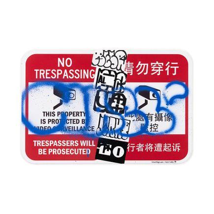 Hael Original Art - Trespassers Will Be Prosecuted En/Ch - II