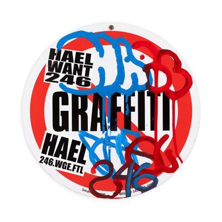 Hael Original Art - No Graffiti Symbol - IV - 12 x 12 Inches