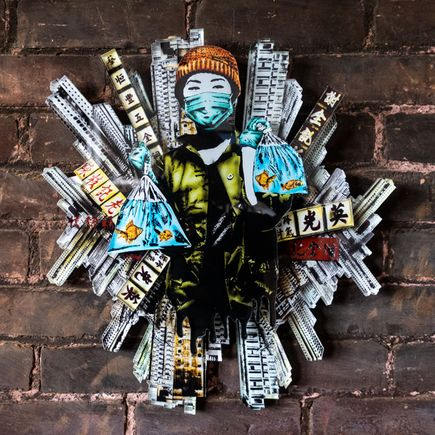 Eddie Colla Art - Cacophony - Laser Cut-Out
