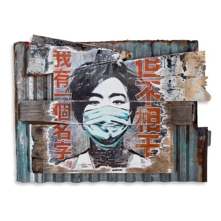 Eddie Colla Hand-painted Multiple - I Have A Name, But It Doesn't Matter - 1/6
