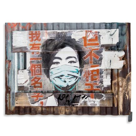 Eddie Colla Hand-painted Multiple - I Have A Name, But It Doesn't Matter - 5/6