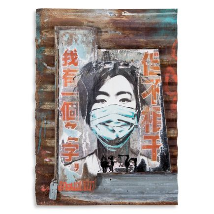 Eddie Colla Hand-painted Multiple - I Have A Name, But It Doesn't Matter - 6/6