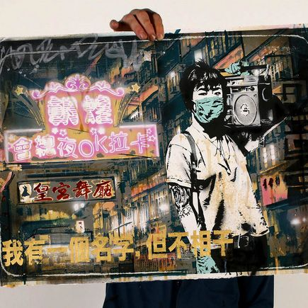 Eddie Colla Art Print - Radio Yau Ma Tei  - 22kt. Gold Edition