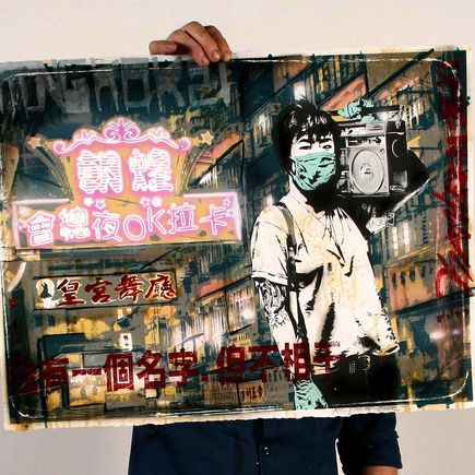 Eddie Colla Art Print - Radio Yau Ma Tei - Red Edition