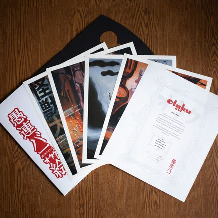 Glenn Barr Art Print - Full Print Set - Selected Otaku Art