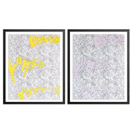 Jasper Wong Art Print - 2-Print Set - Super Spirit Bomb