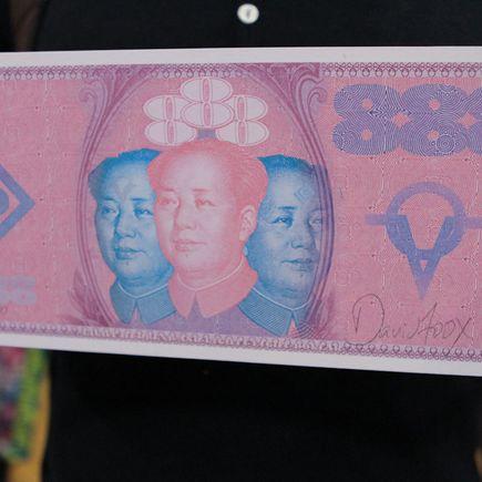 David Foox Art Print - Mao Money 8