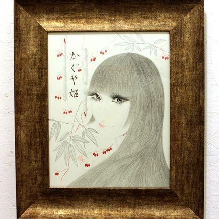 Ritsuko Shudo Original Art - The Bamboo Cutter