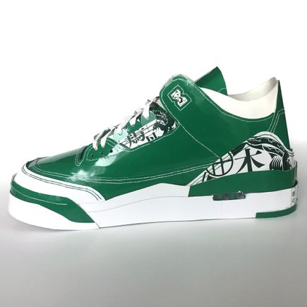 Smoluk Original Art - Jordan III - Green Japan - Original Artwork