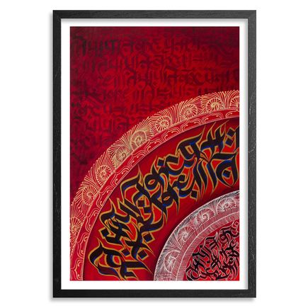 Imagine aka Sneha Shrestha Art Print - Yantra - Limited Edition Prints