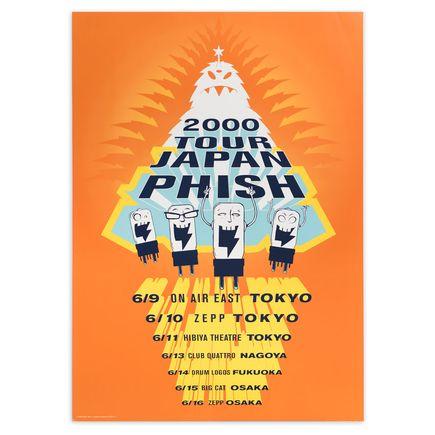 Artist Unknown Art Print - Phish Japan Tour 2000