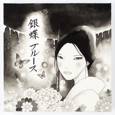 Yumiko Kayukawa Original Art - Ginza Butterfly Blues